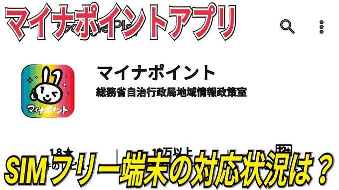 f:id:Azusa_Hirano:20200619021055j:plain
