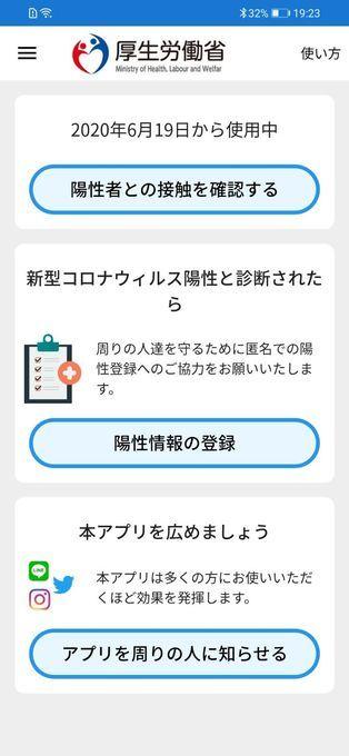 f:id:Azusa_Hirano:20200619200943j:plain
