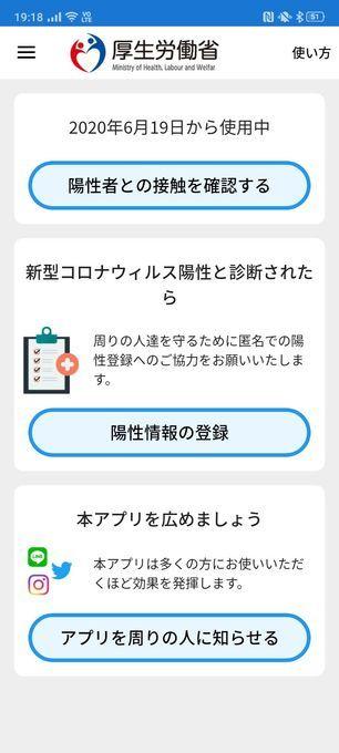 f:id:Azusa_Hirano:20200619200948j:plain