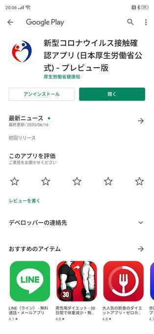 f:id:Azusa_Hirano:20200619200953j:plain