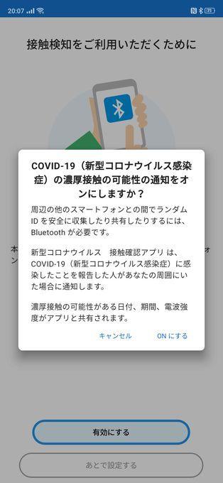 f:id:Azusa_Hirano:20200619200958j:plain