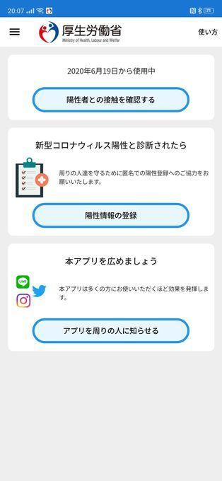 f:id:Azusa_Hirano:20200619201003j:plain