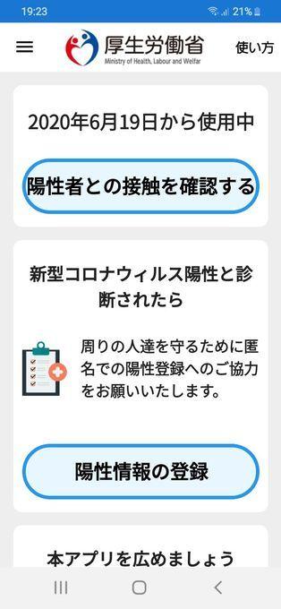 f:id:Azusa_Hirano:20200619201008j:plain