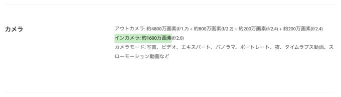 f:id:Azusa_Hirano:20200620014838p:plain