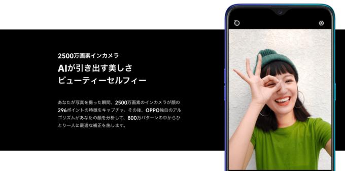f:id:Azusa_Hirano:20200620015029p:plain