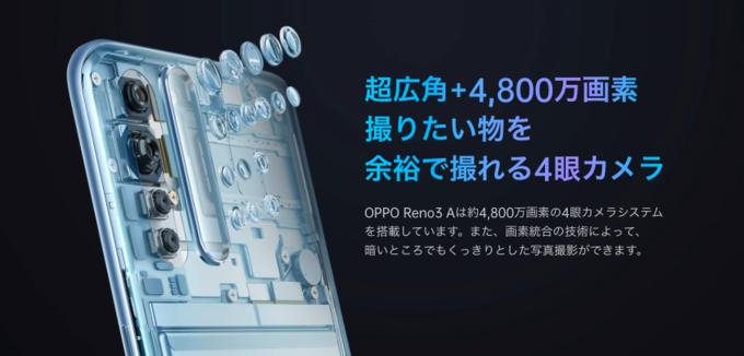 f:id:Azusa_Hirano:20200620020534p:plain