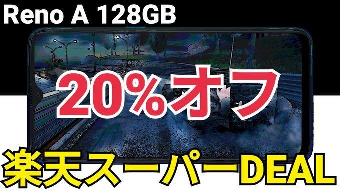 f:id:Azusa_Hirano:20200620165217j:plain
