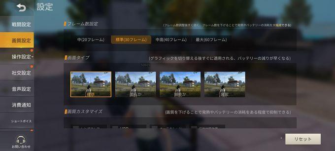 f:id:Azusa_Hirano:20200621004327j:plain