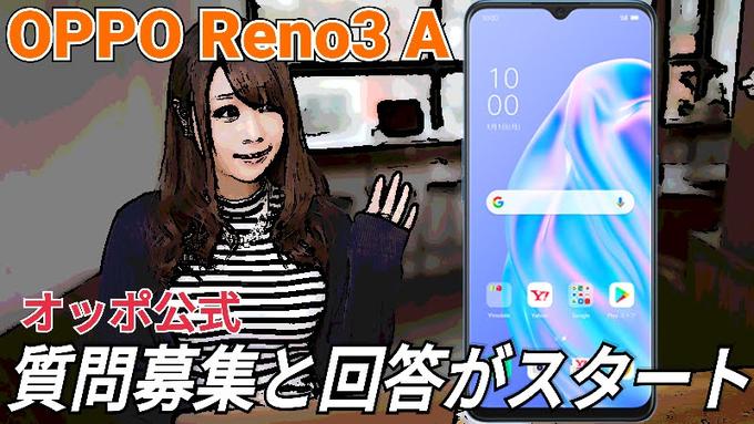 f:id:Azusa_Hirano:20200623101513j:plain