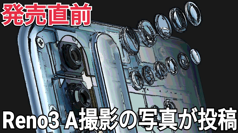 f:id:Azusa_Hirano:20200624232349j:plain