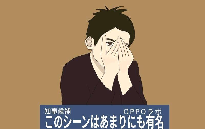 f:id:Azusa_Hirano:20200625233647j:plain