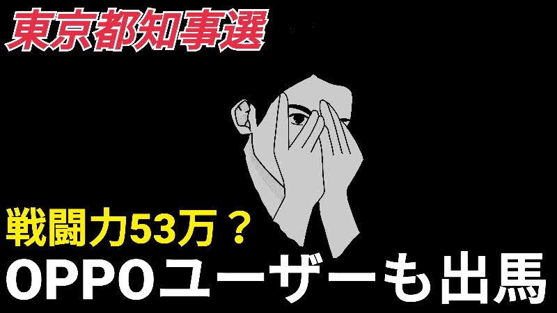 f:id:Azusa_Hirano:20200625233652j:plain