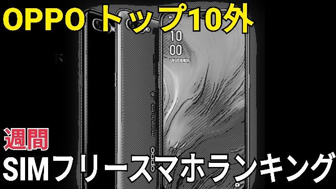 f:id:Azusa_Hirano:20200628041450j:plain