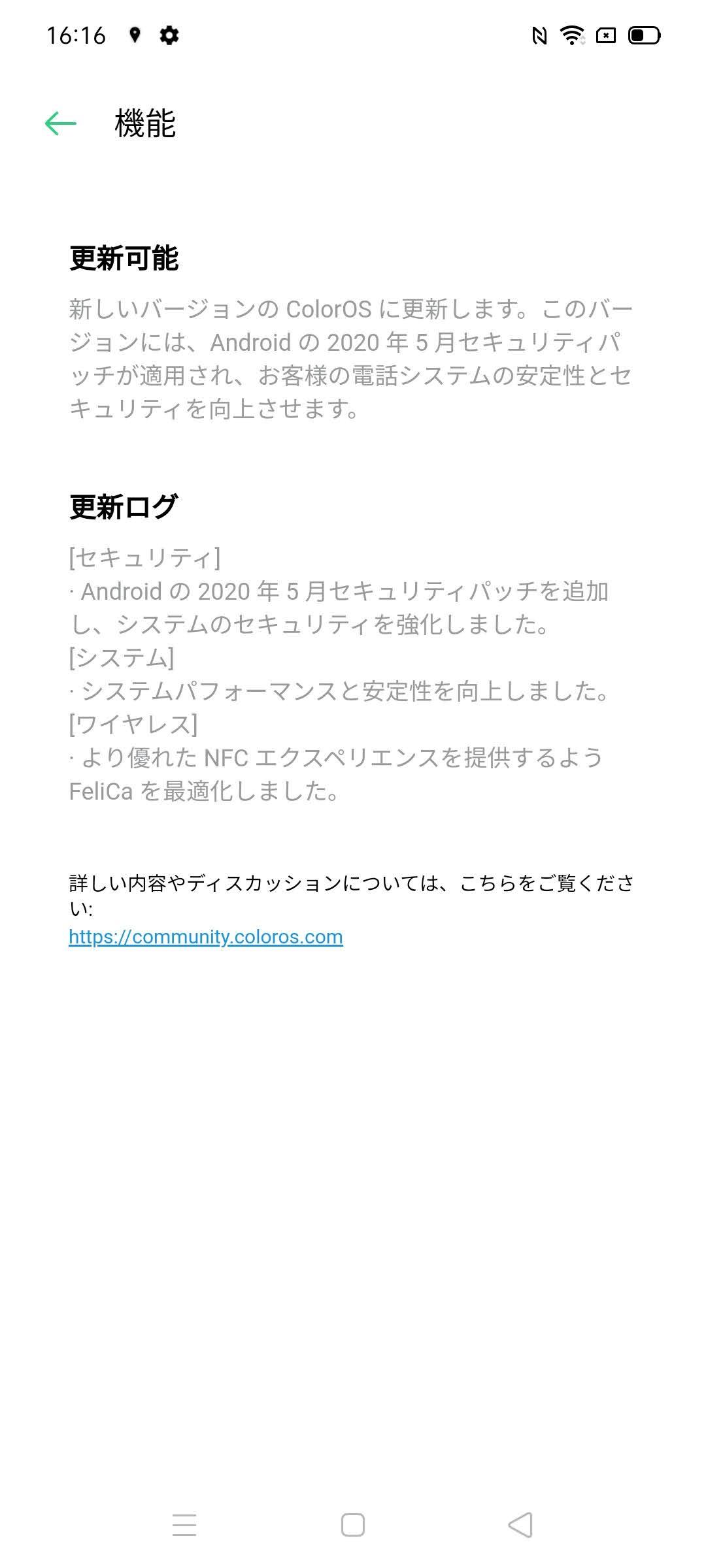 f:id:Azusa_Hirano:20200628203657j:plain
