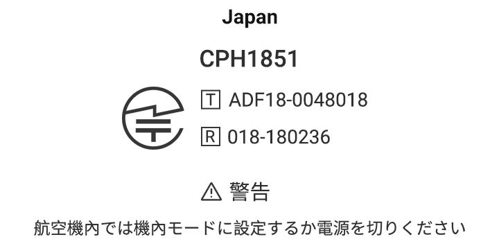 f:id:Azusa_Hirano:20200630012138p:plain