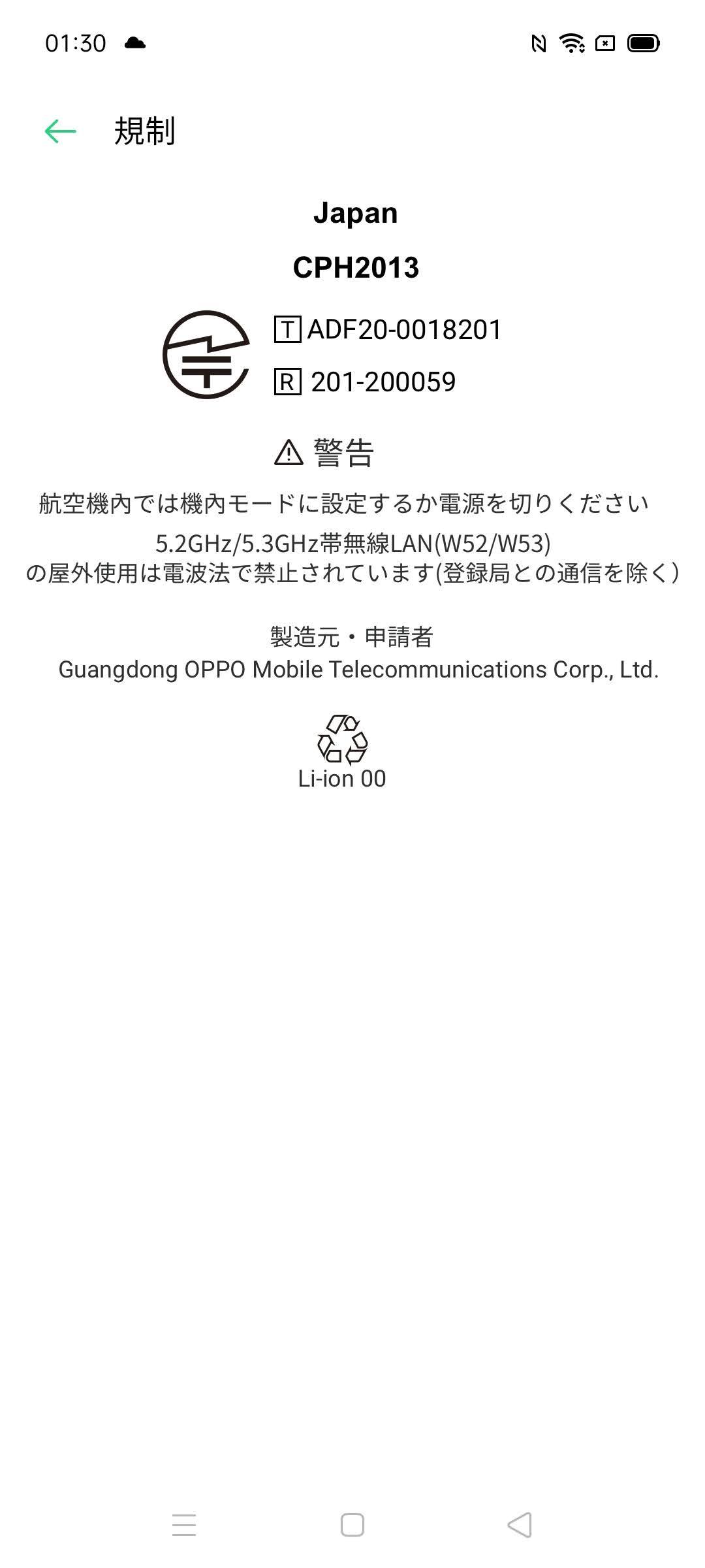 f:id:Azusa_Hirano:20200630013250j:plain