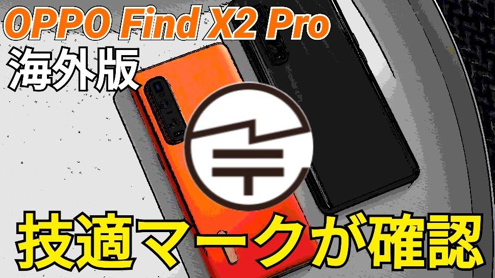 f:id:Azusa_Hirano:20200630015030j:plain