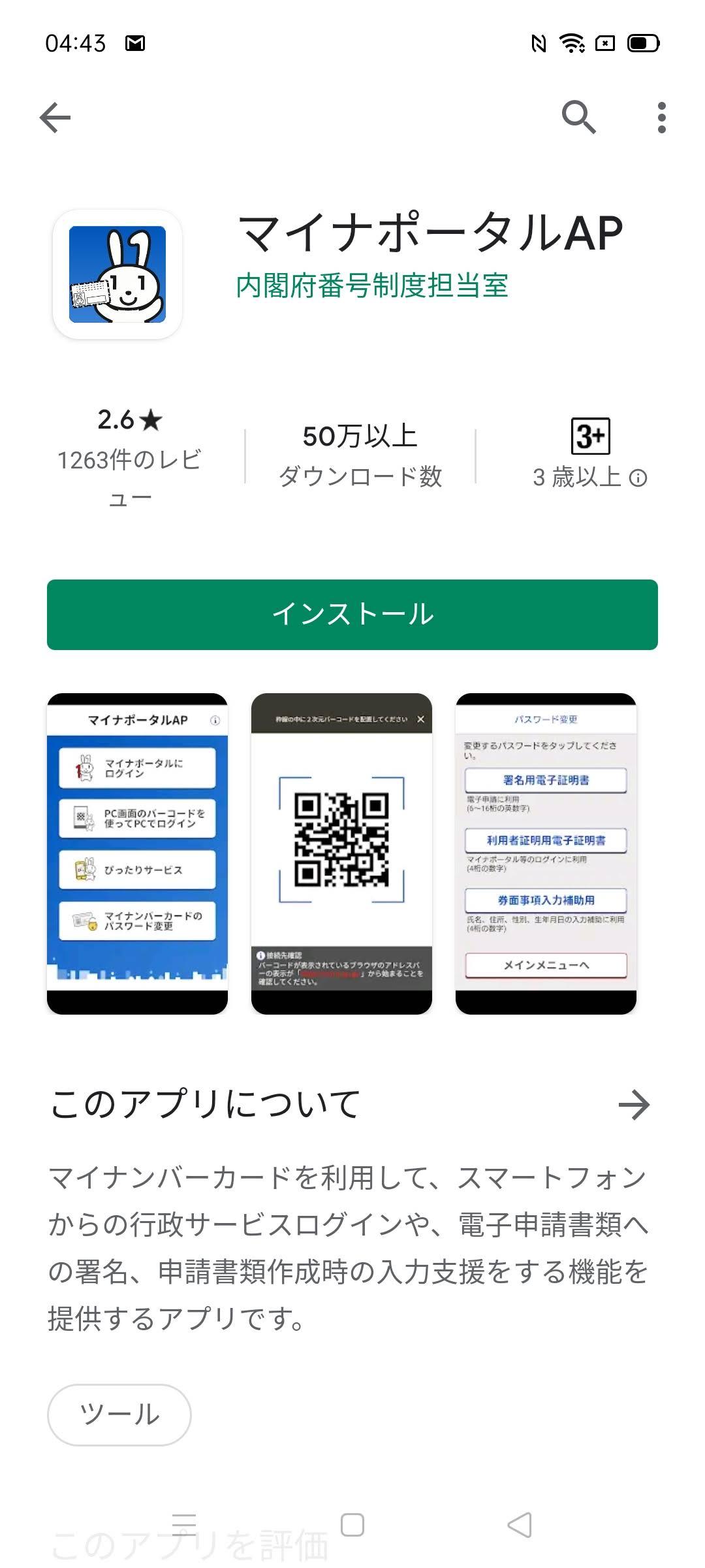 f:id:Azusa_Hirano:20200701044604j:plain