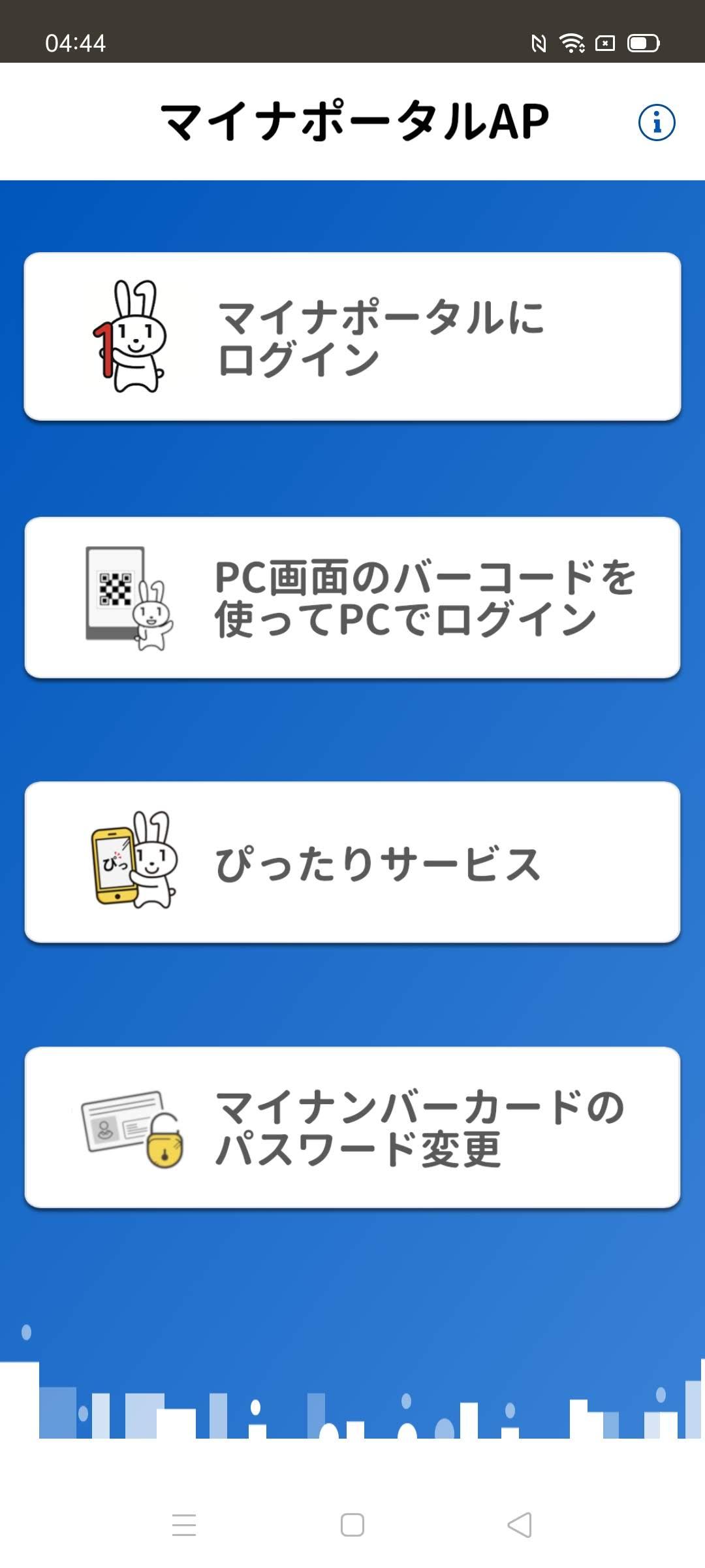 f:id:Azusa_Hirano:20200701044610j:plain