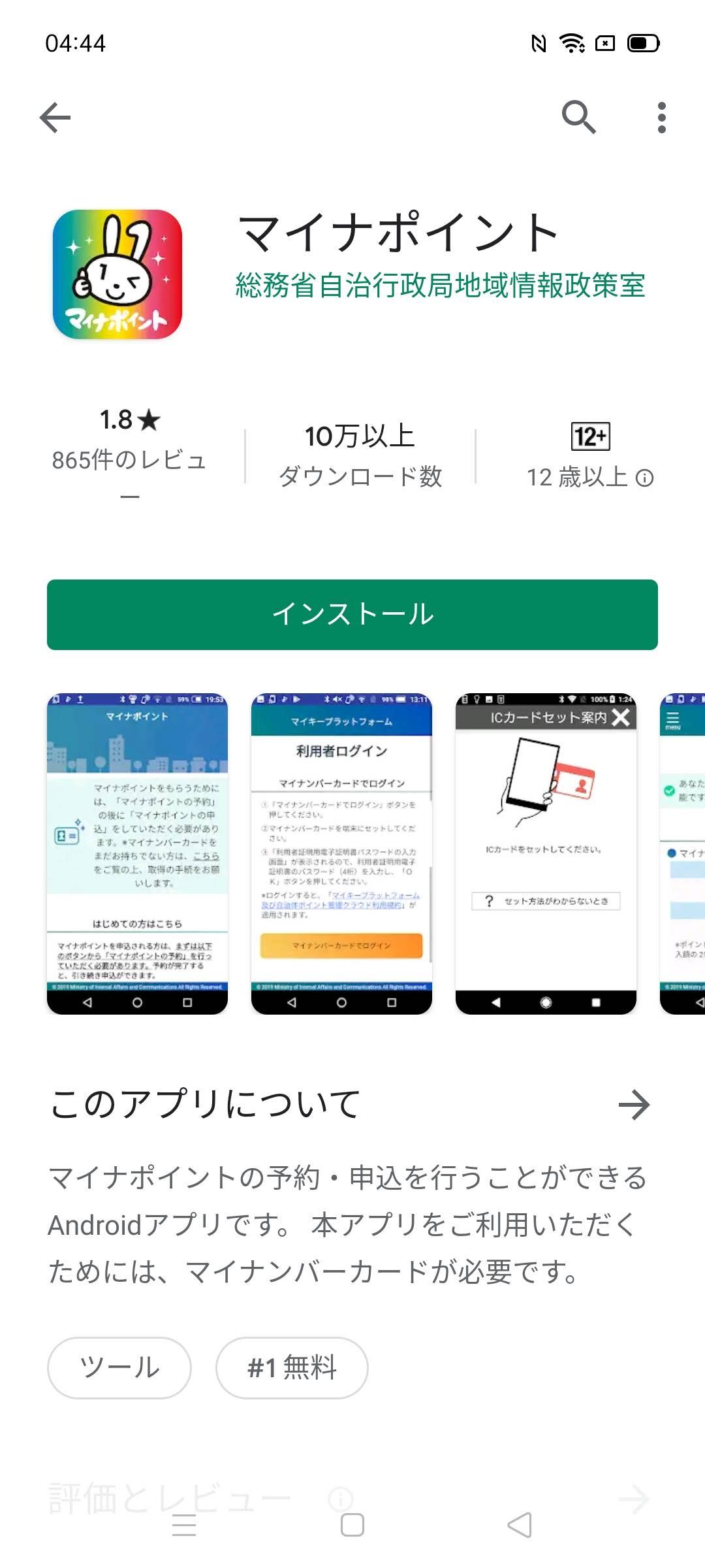 f:id:Azusa_Hirano:20200701044616j:plain