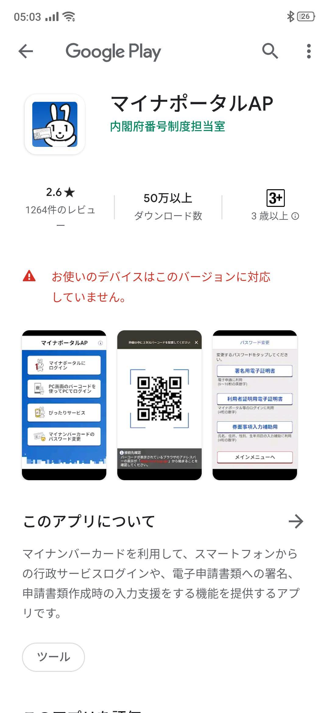 f:id:Azusa_Hirano:20200701050812j:plain