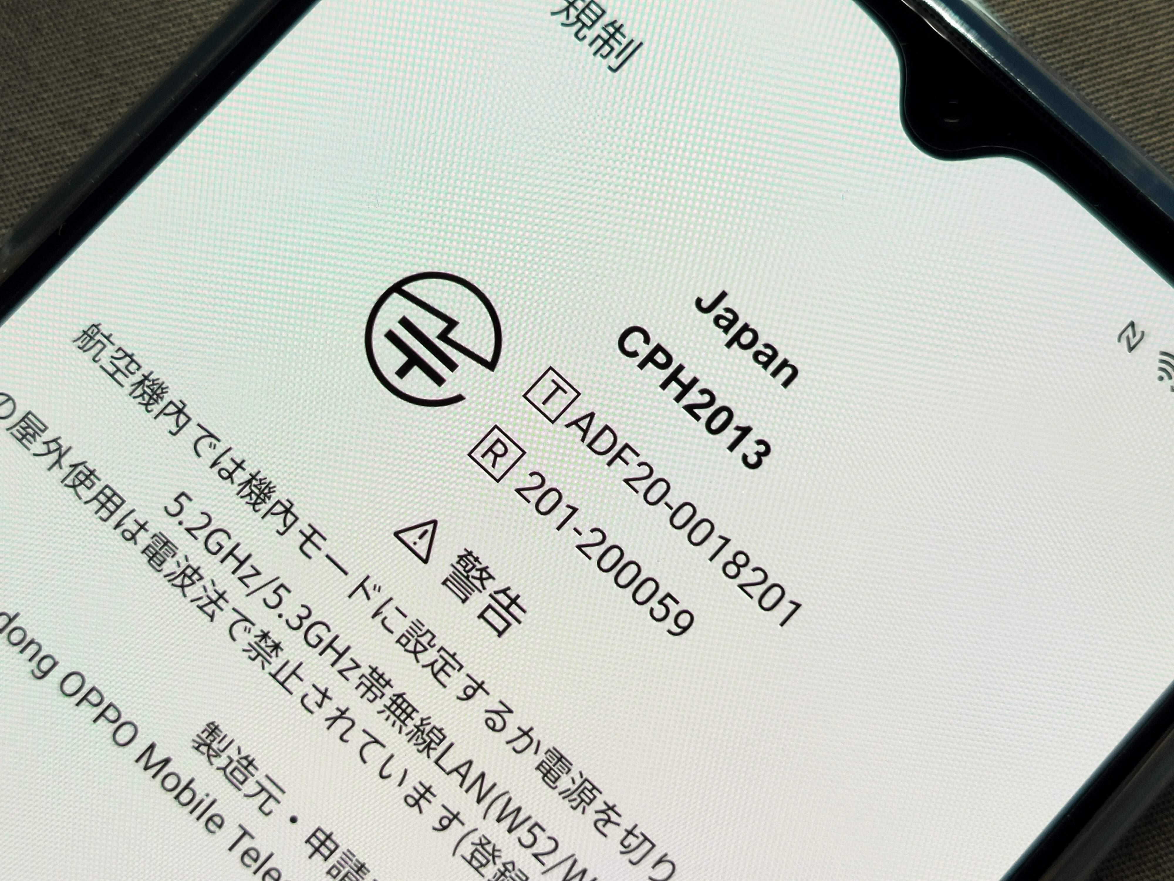 f:id:Azusa_Hirano:20200702012918j:plain