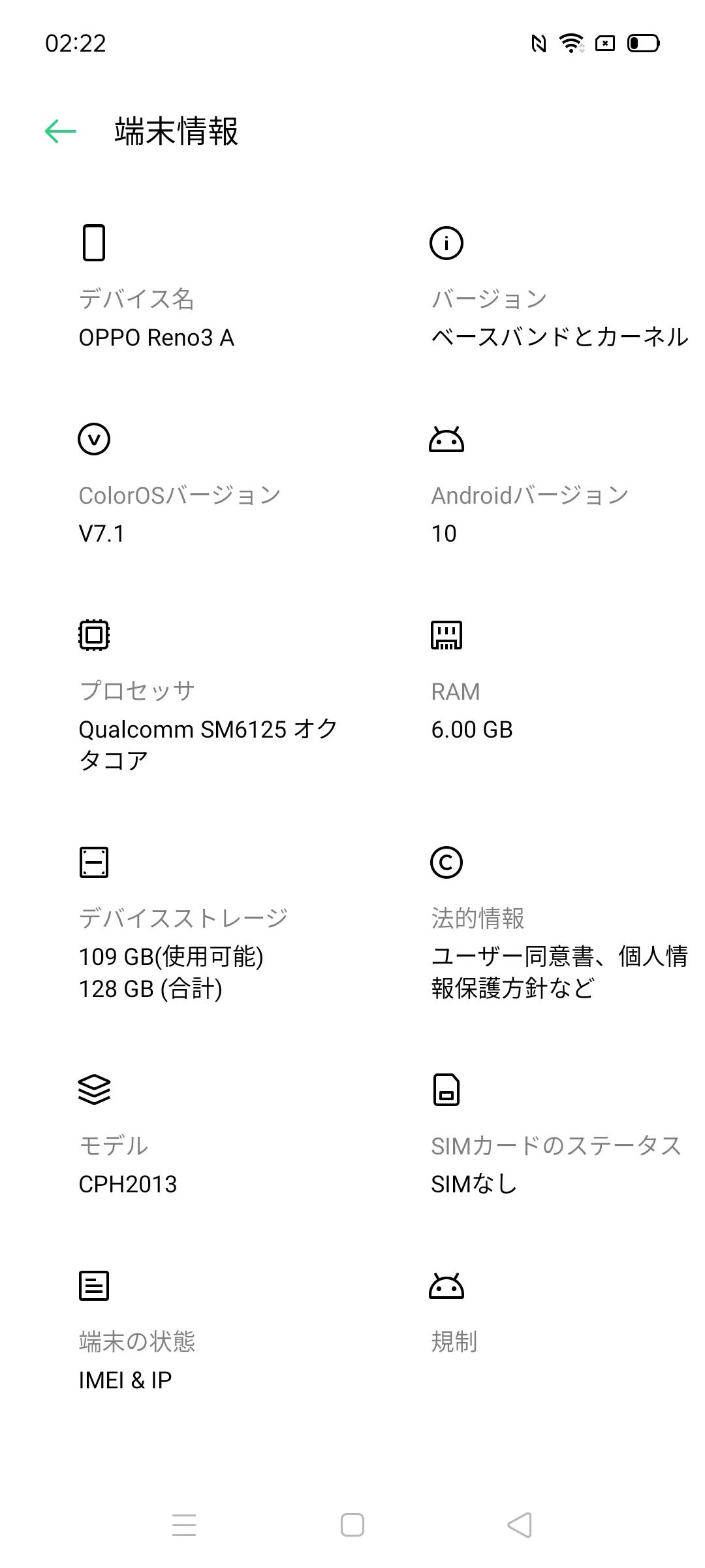 f:id:Azusa_Hirano:20200702062833j:plain