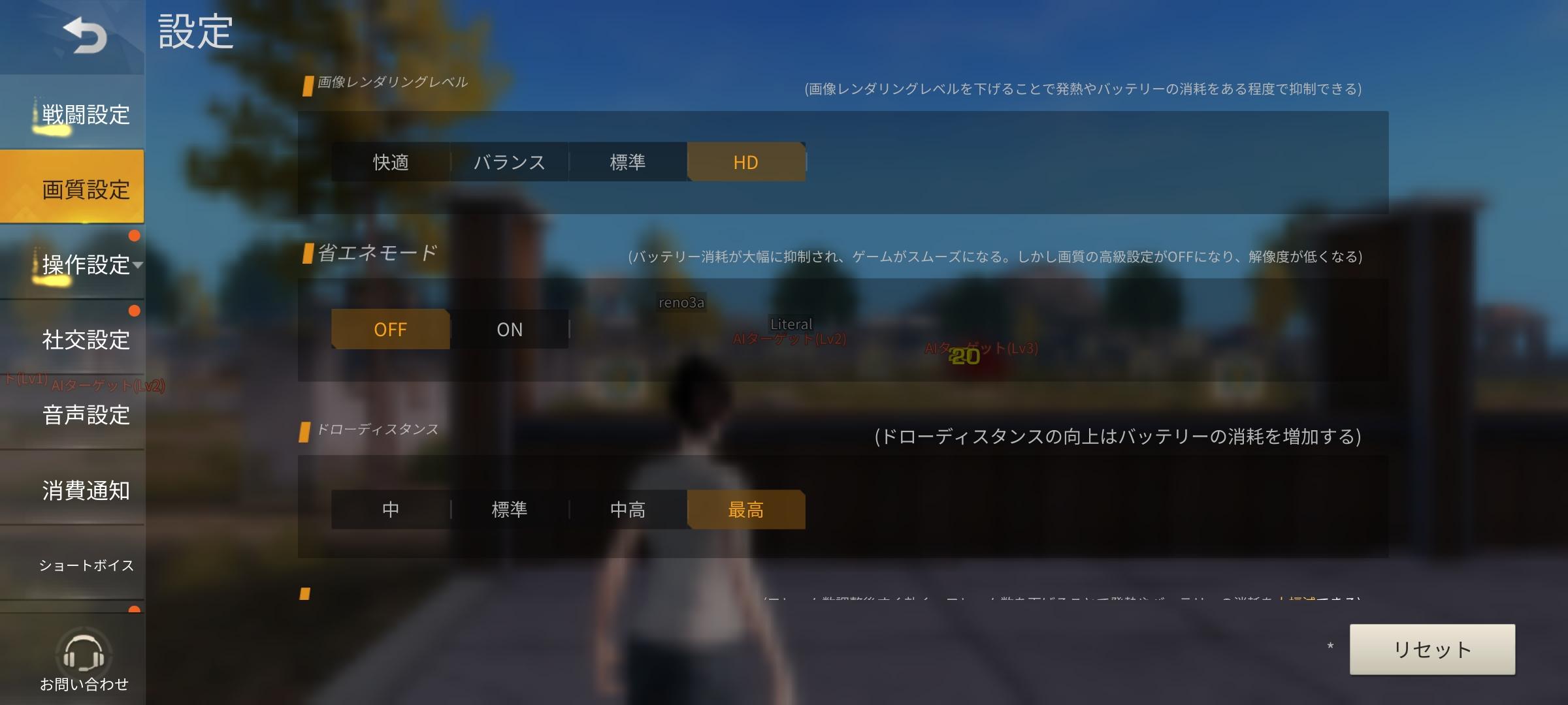 f:id:Azusa_Hirano:20200702062852j:plain