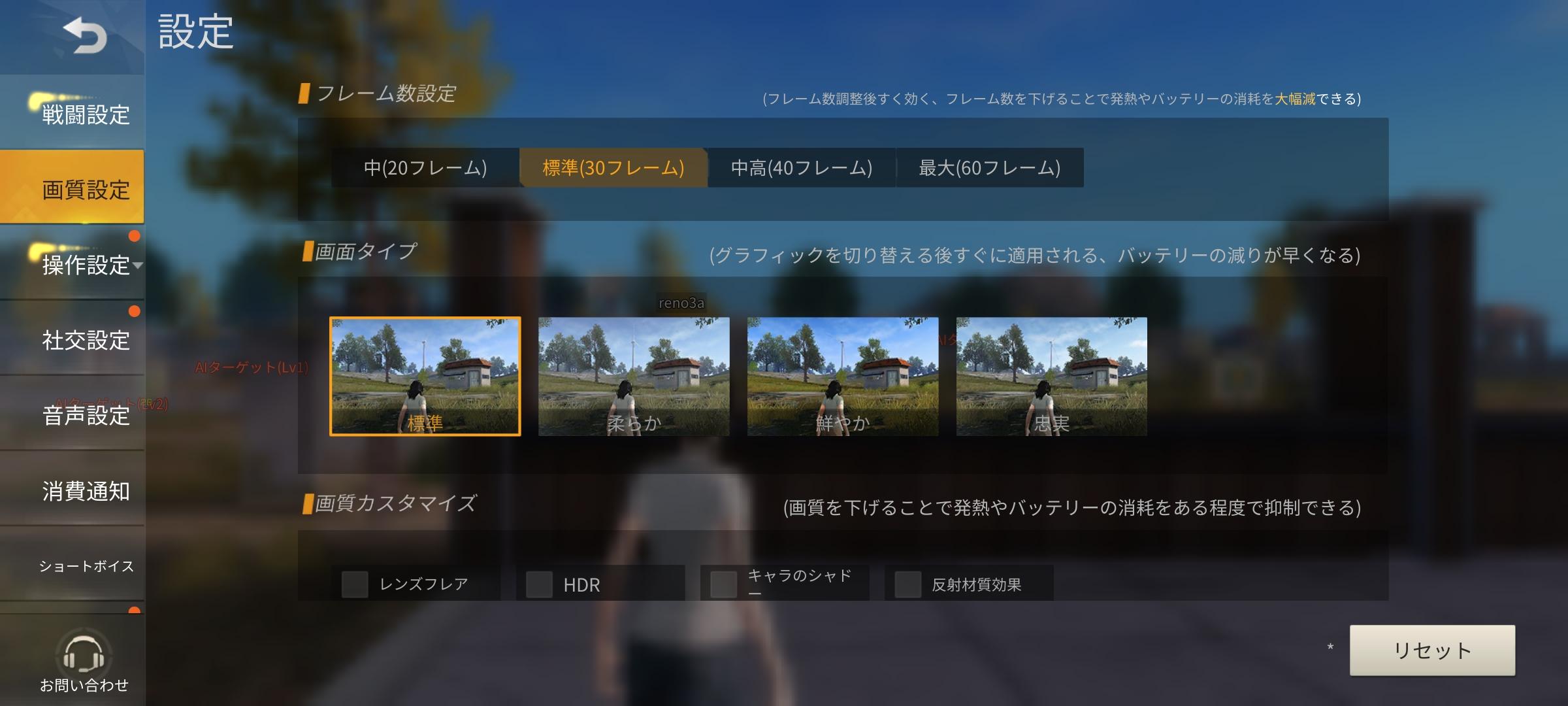 f:id:Azusa_Hirano:20200702062856j:plain