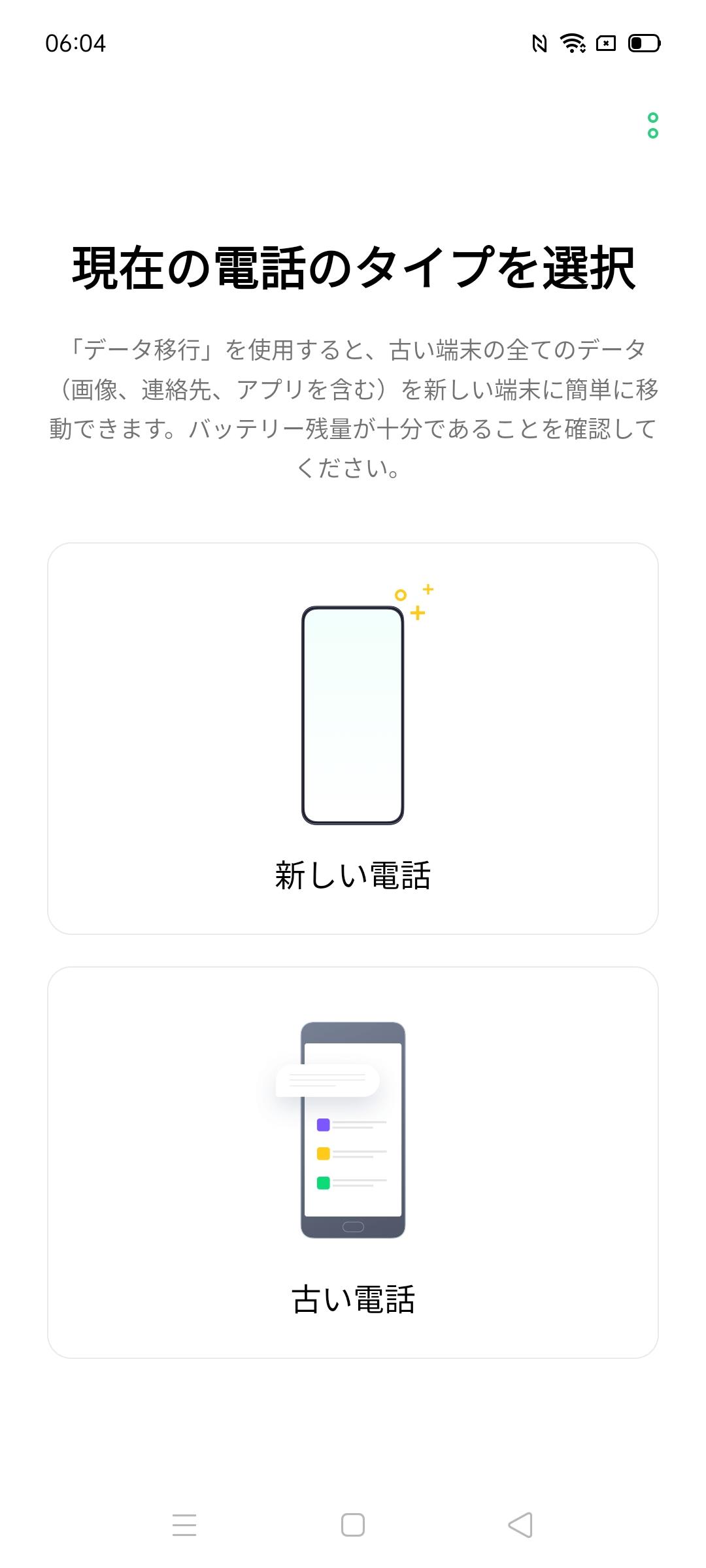 f:id:Azusa_Hirano:20200702063041j:plain