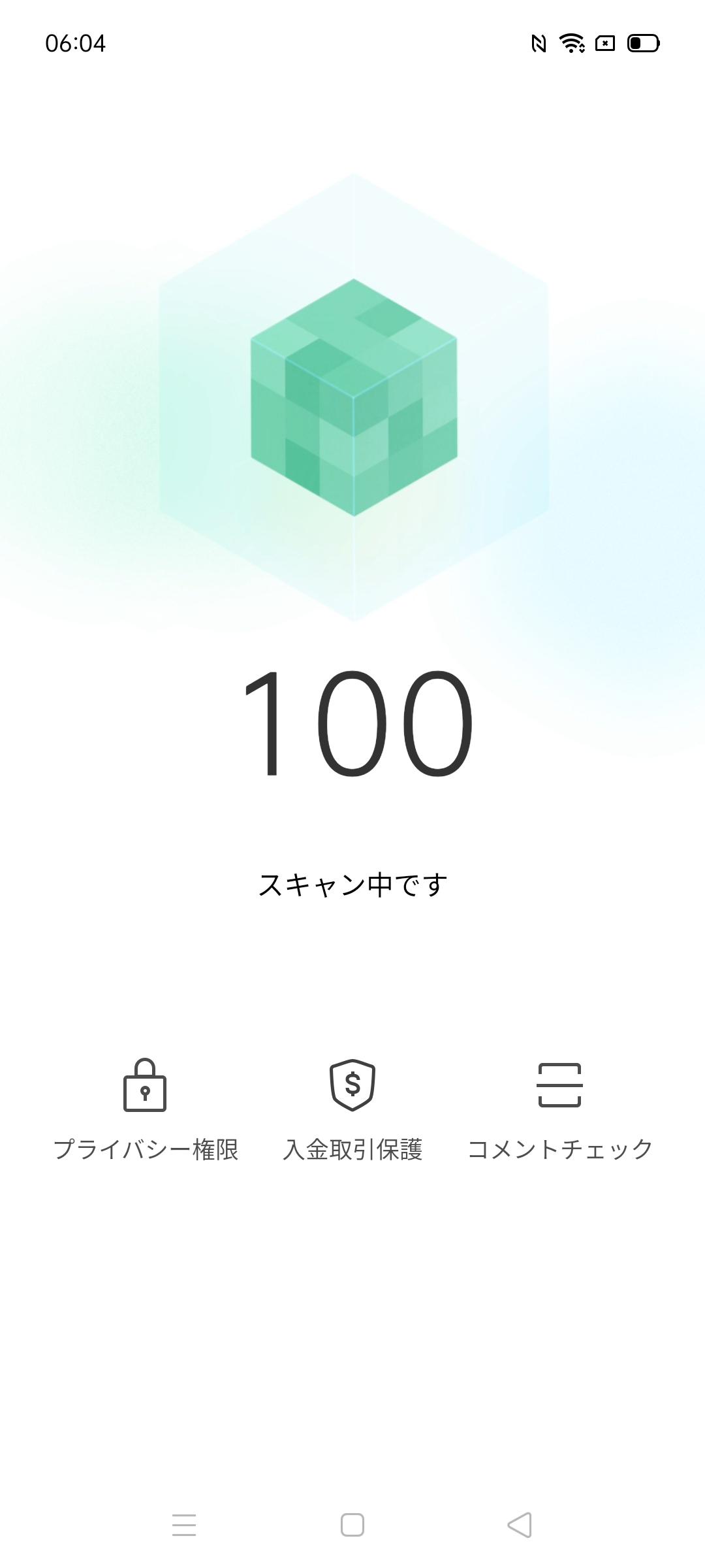 f:id:Azusa_Hirano:20200702063050j:plain