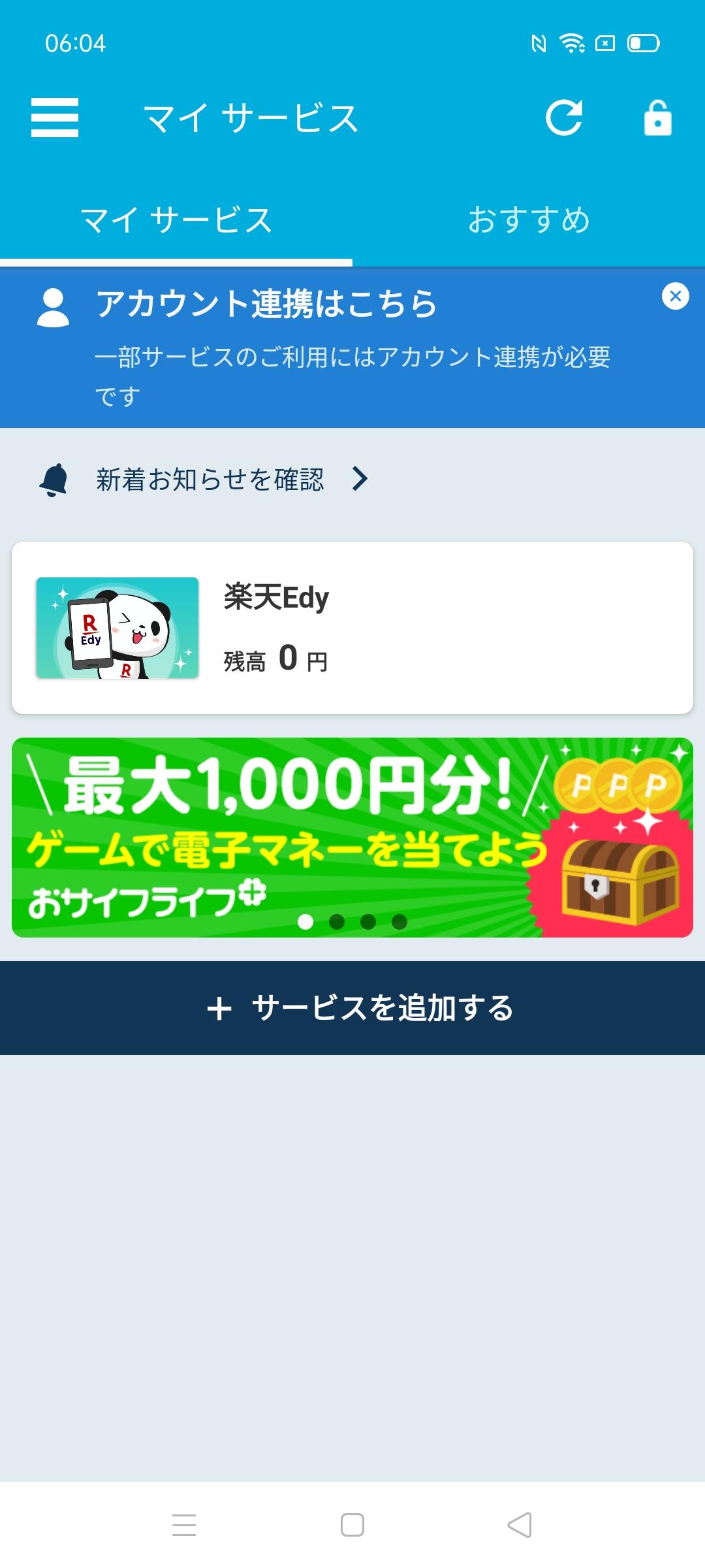 f:id:Azusa_Hirano:20200702063055j:plain