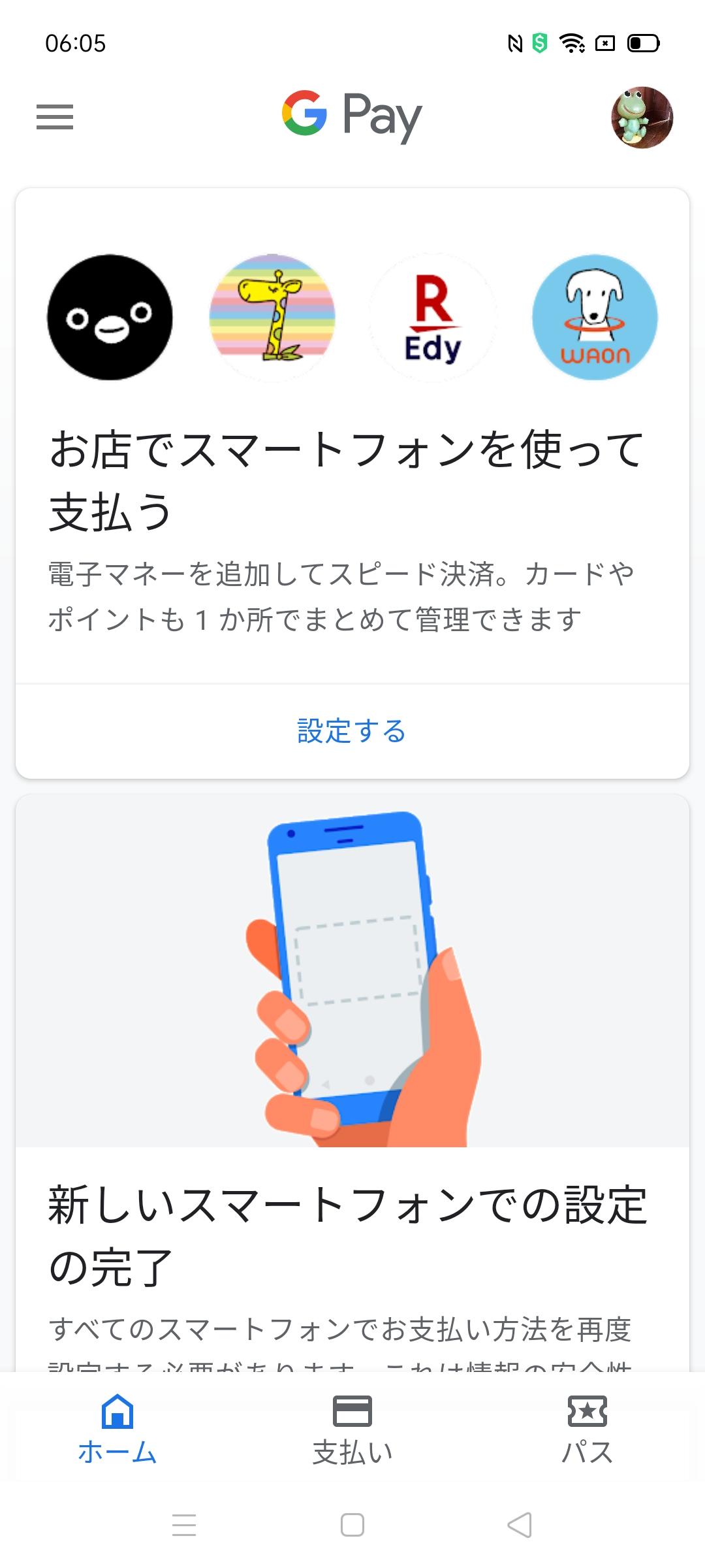 f:id:Azusa_Hirano:20200702063100j:plain