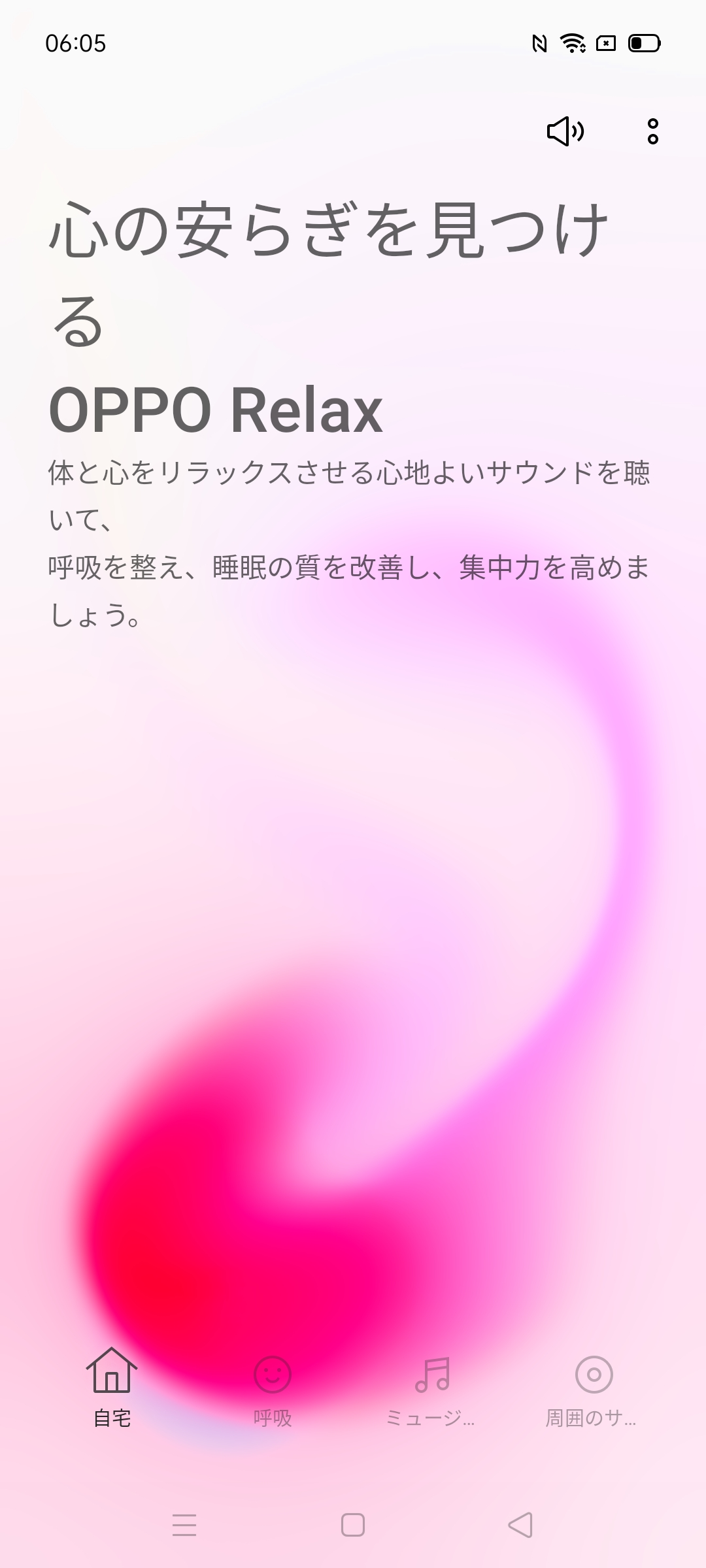 f:id:Azusa_Hirano:20200702063105j:plain