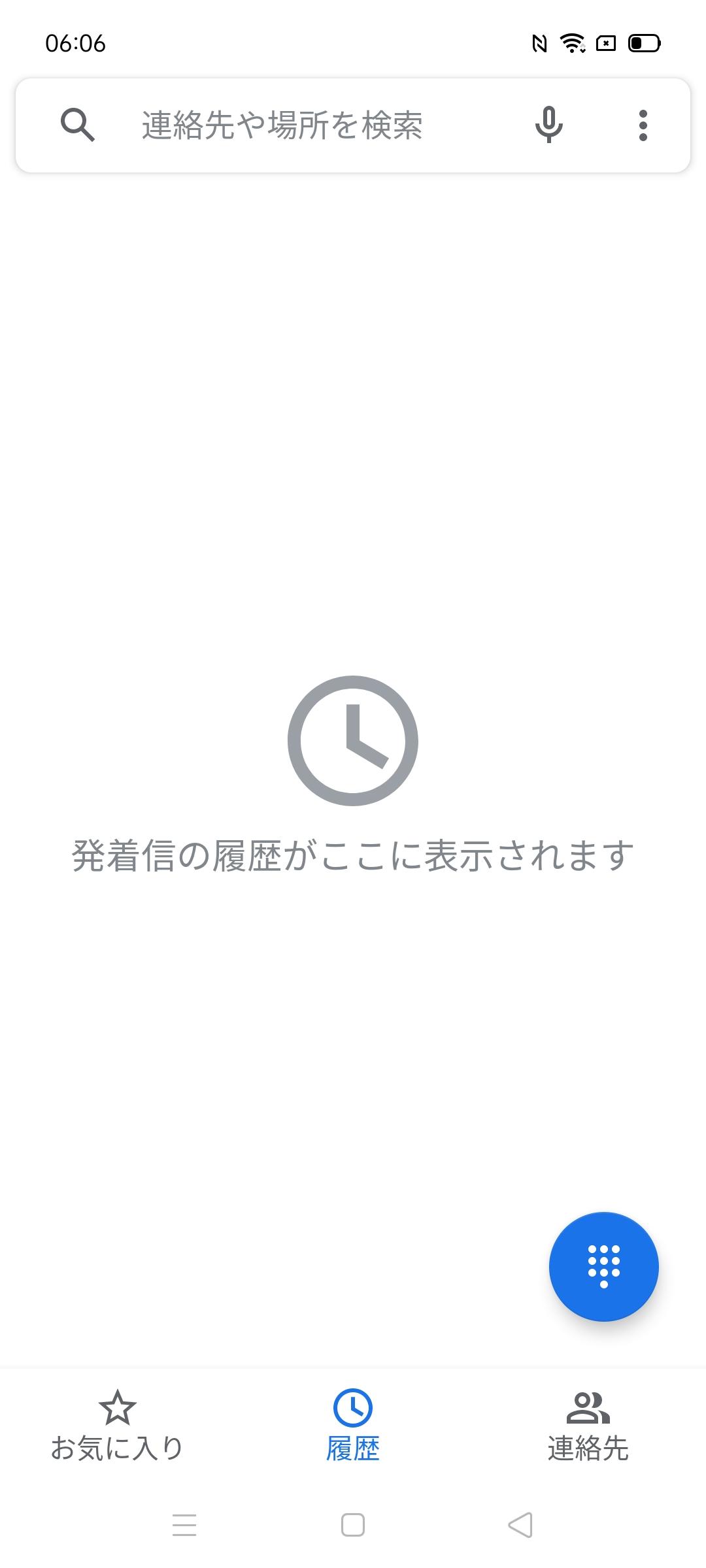 f:id:Azusa_Hirano:20200702063120j:plain