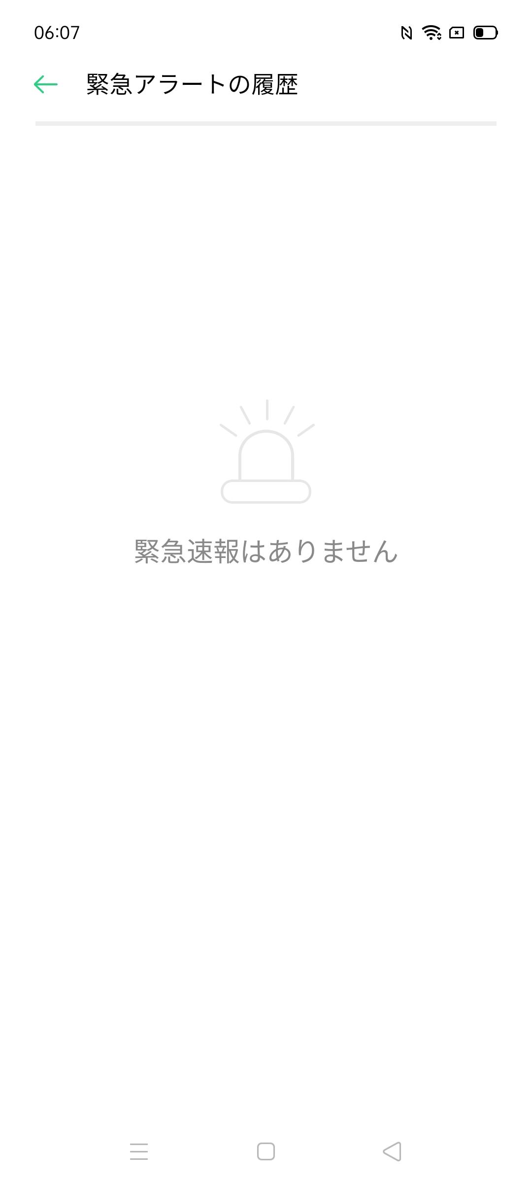 f:id:Azusa_Hirano:20200702063136j:plain