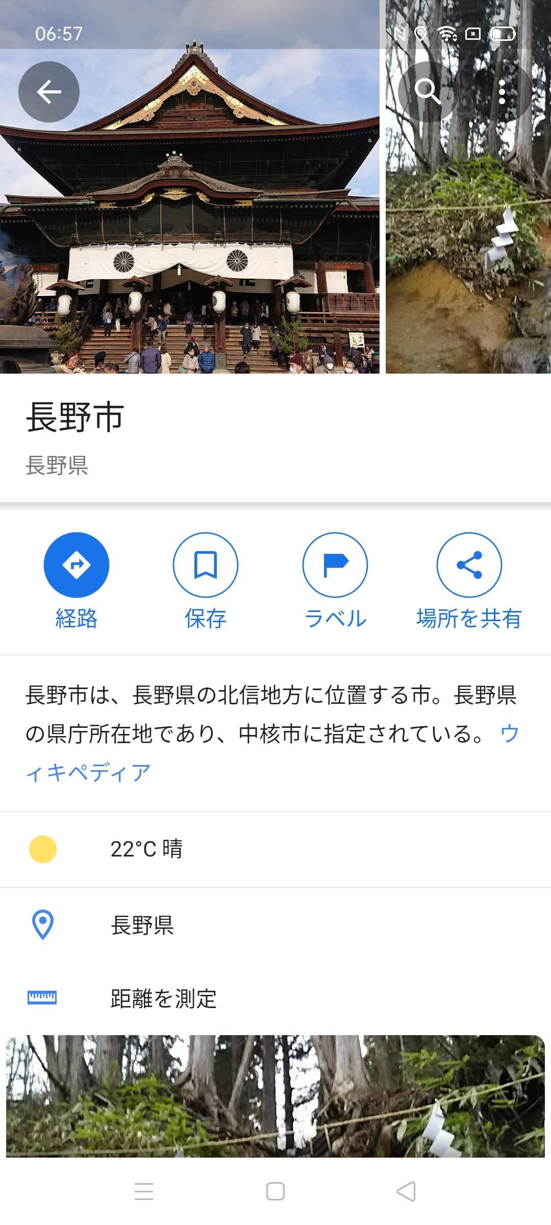 f:id:Azusa_Hirano:20200702065900j:plain