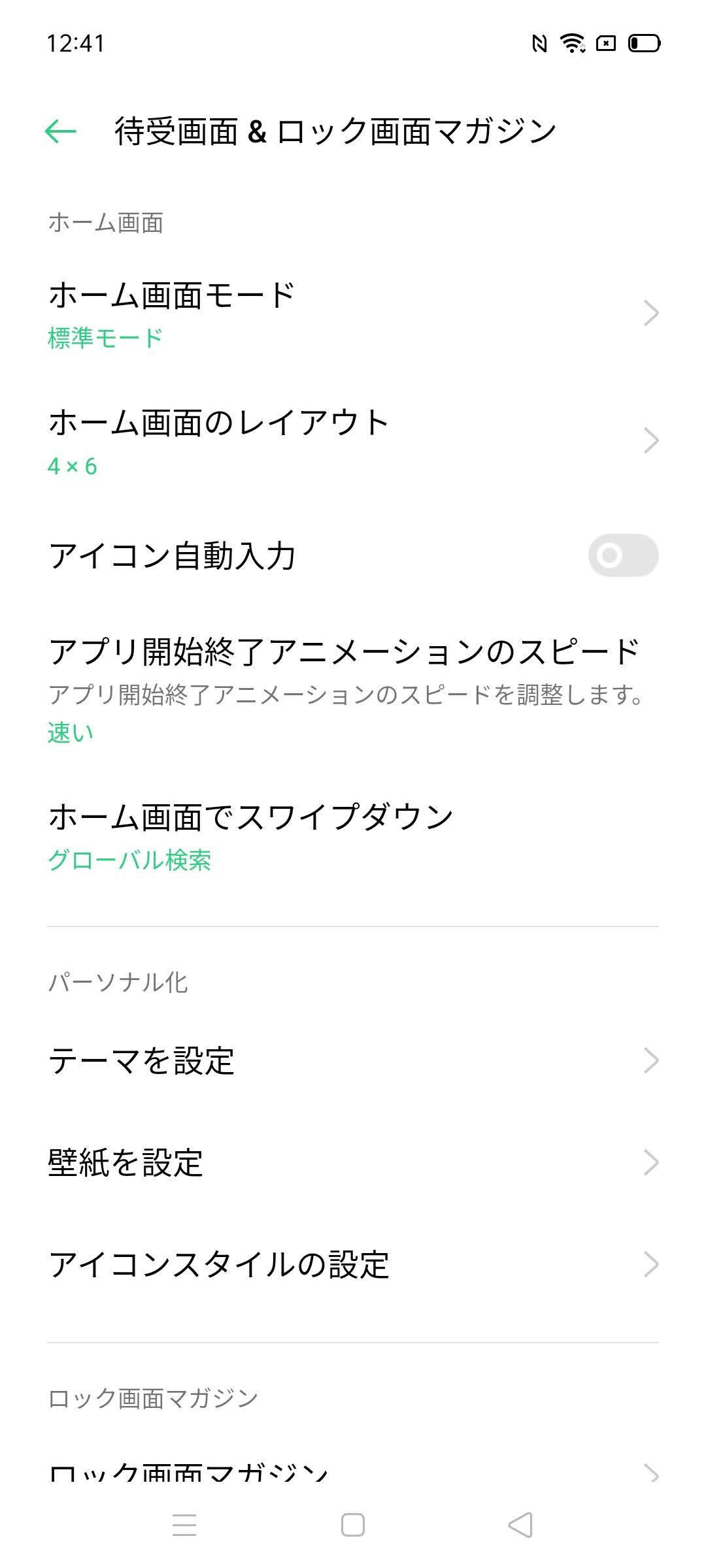 f:id:Azusa_Hirano:20200702131038j:plain