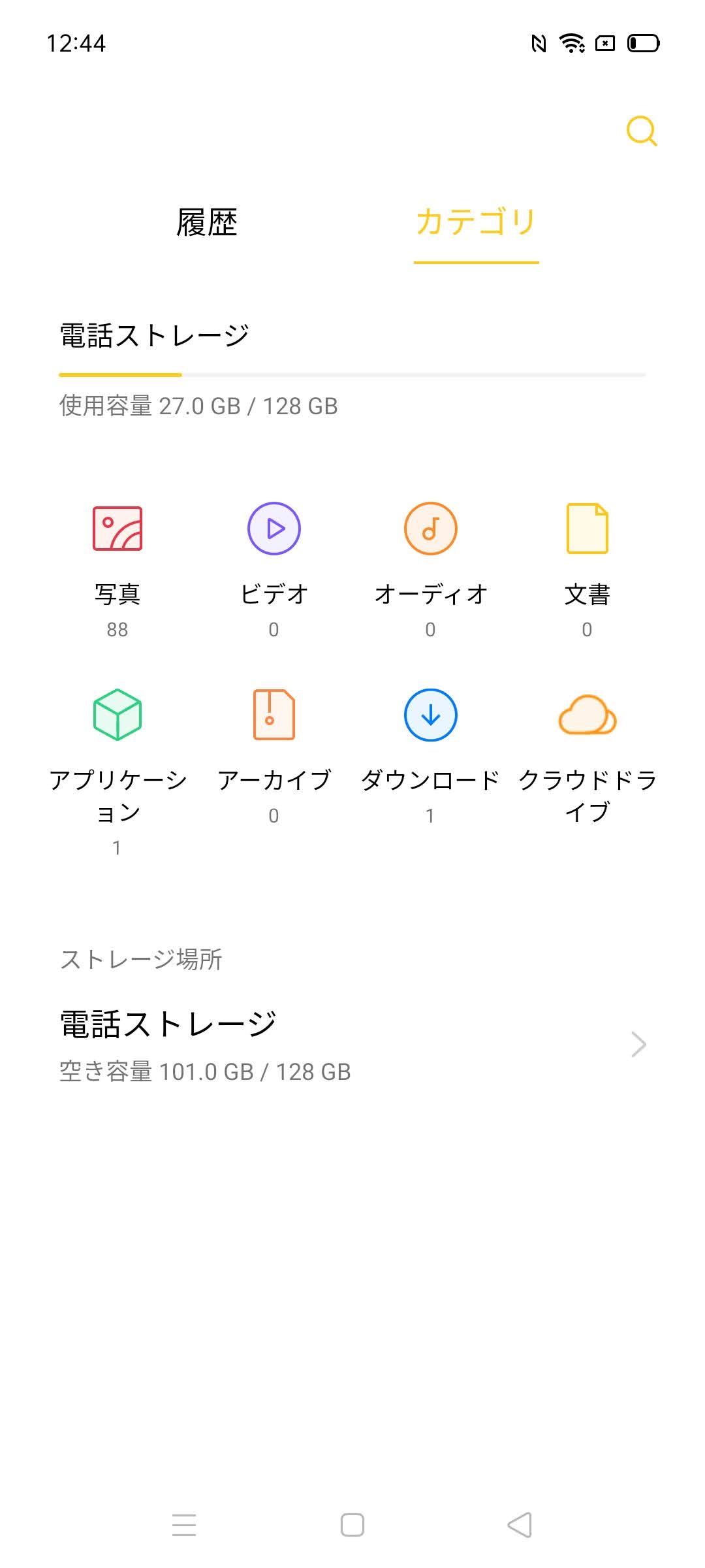 f:id:Azusa_Hirano:20200702131043j:plain