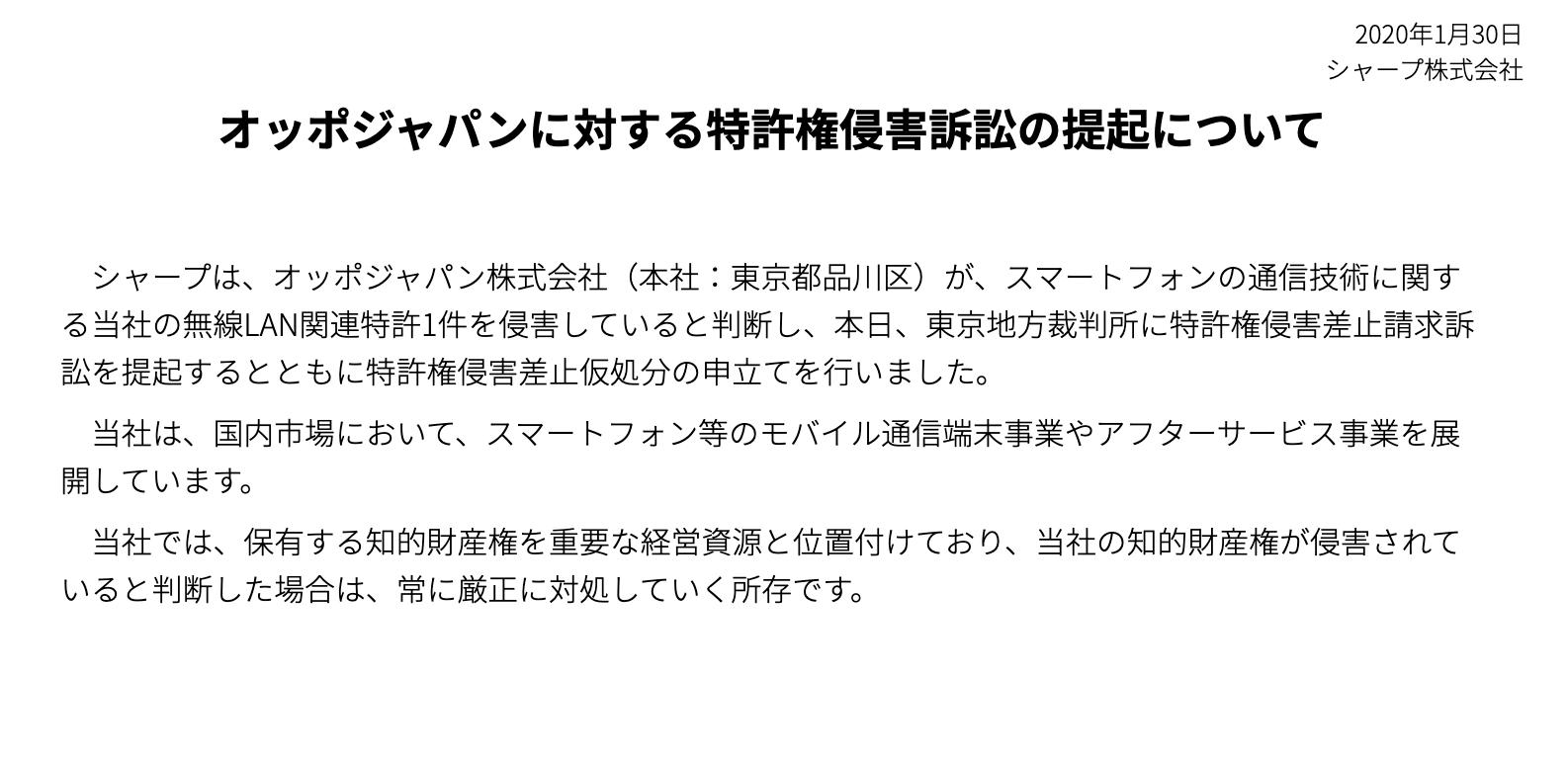 f:id:Azusa_Hirano:20200703075257p:plain