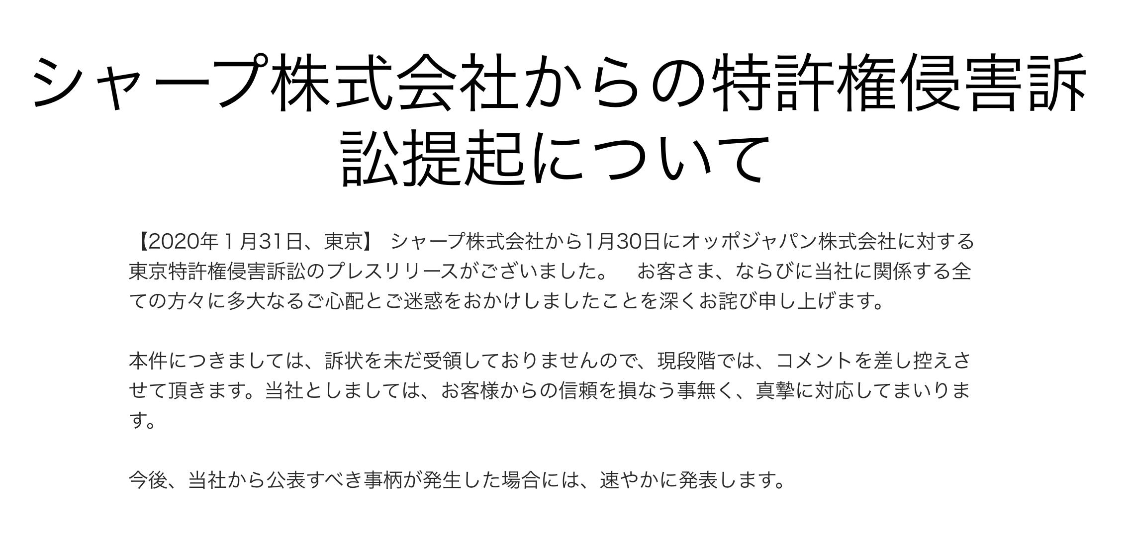 f:id:Azusa_Hirano:20200703075733p:plain