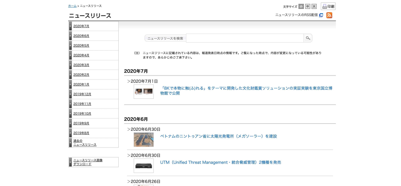 f:id:Azusa_Hirano:20200703080659p:plain