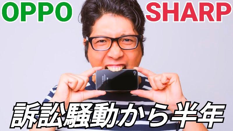 f:id:Azusa_Hirano:20200703090438j:plain