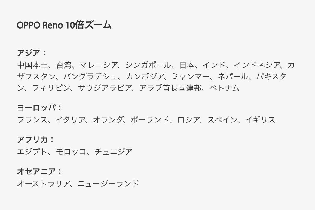 f:id:Azusa_Hirano:20200704085721p:plain