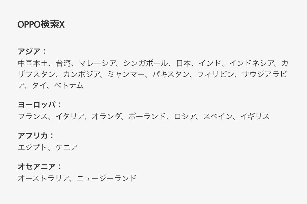 f:id:Azusa_Hirano:20200704085727p:plain