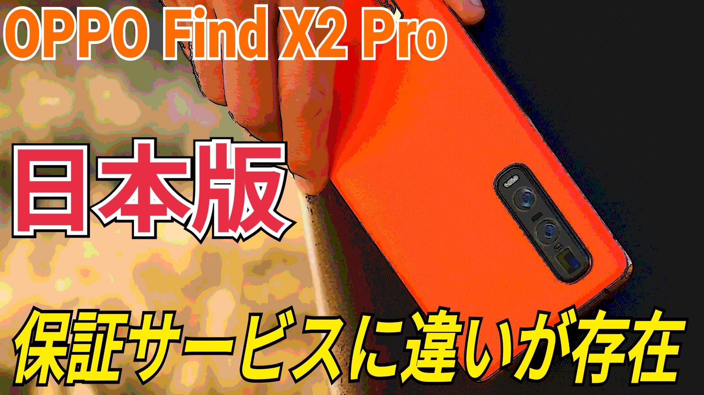 f:id:Azusa_Hirano:20200704092539j:plain