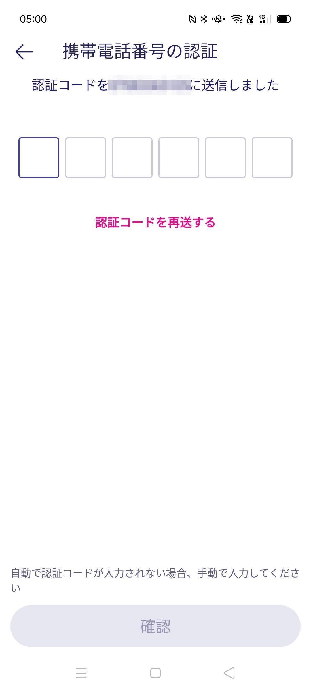 f:id:Azusa_Hirano:20200707052131j:plain