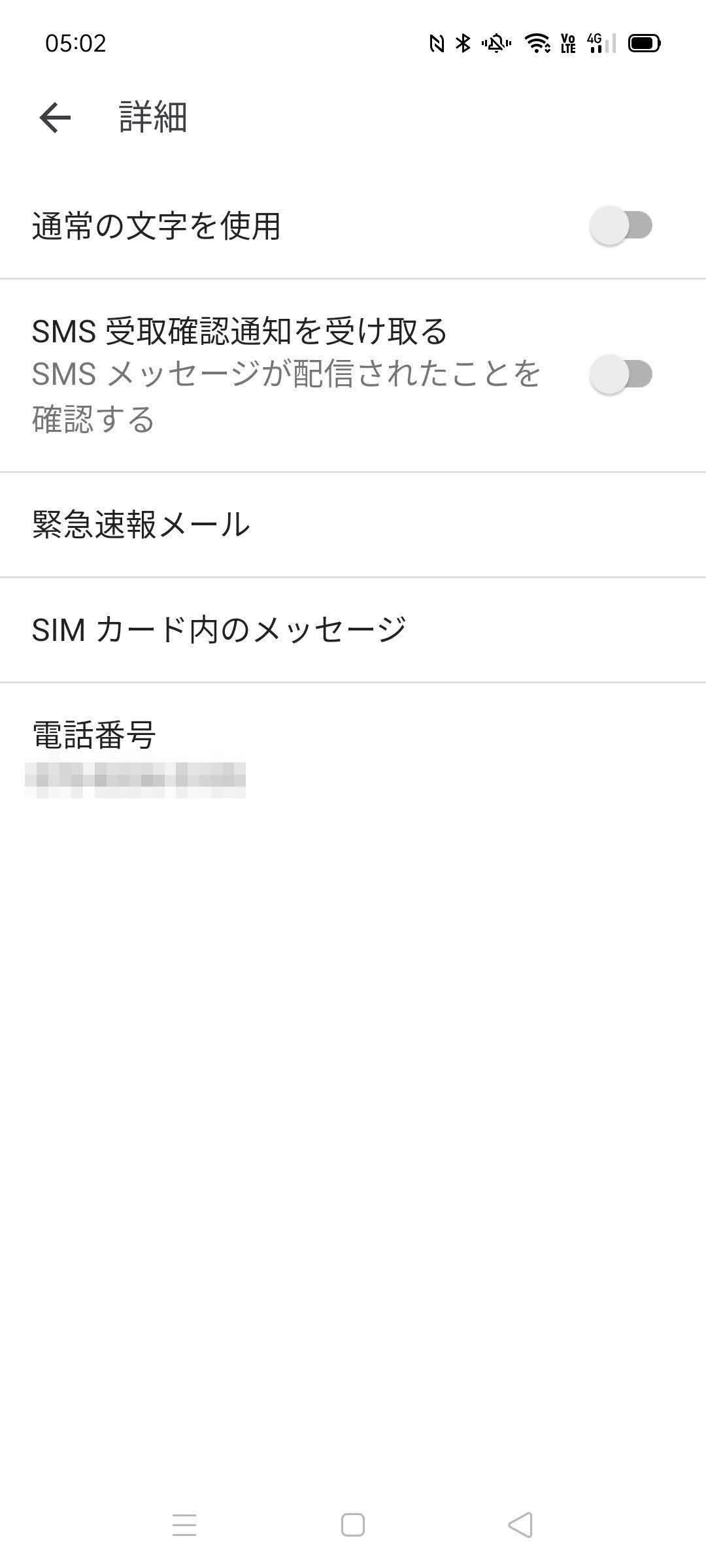 f:id:Azusa_Hirano:20200707052146j:plain