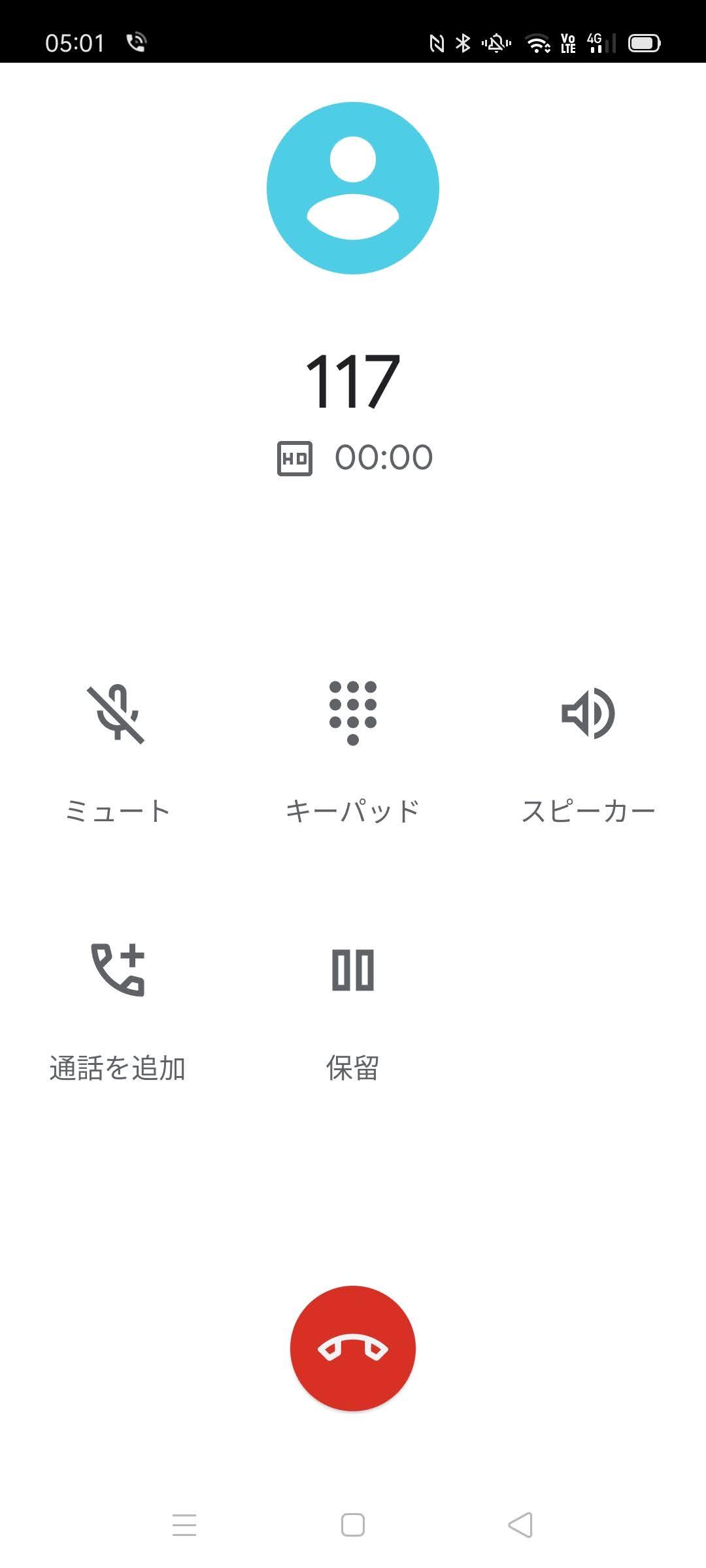 f:id:Azusa_Hirano:20200707052155j:plain