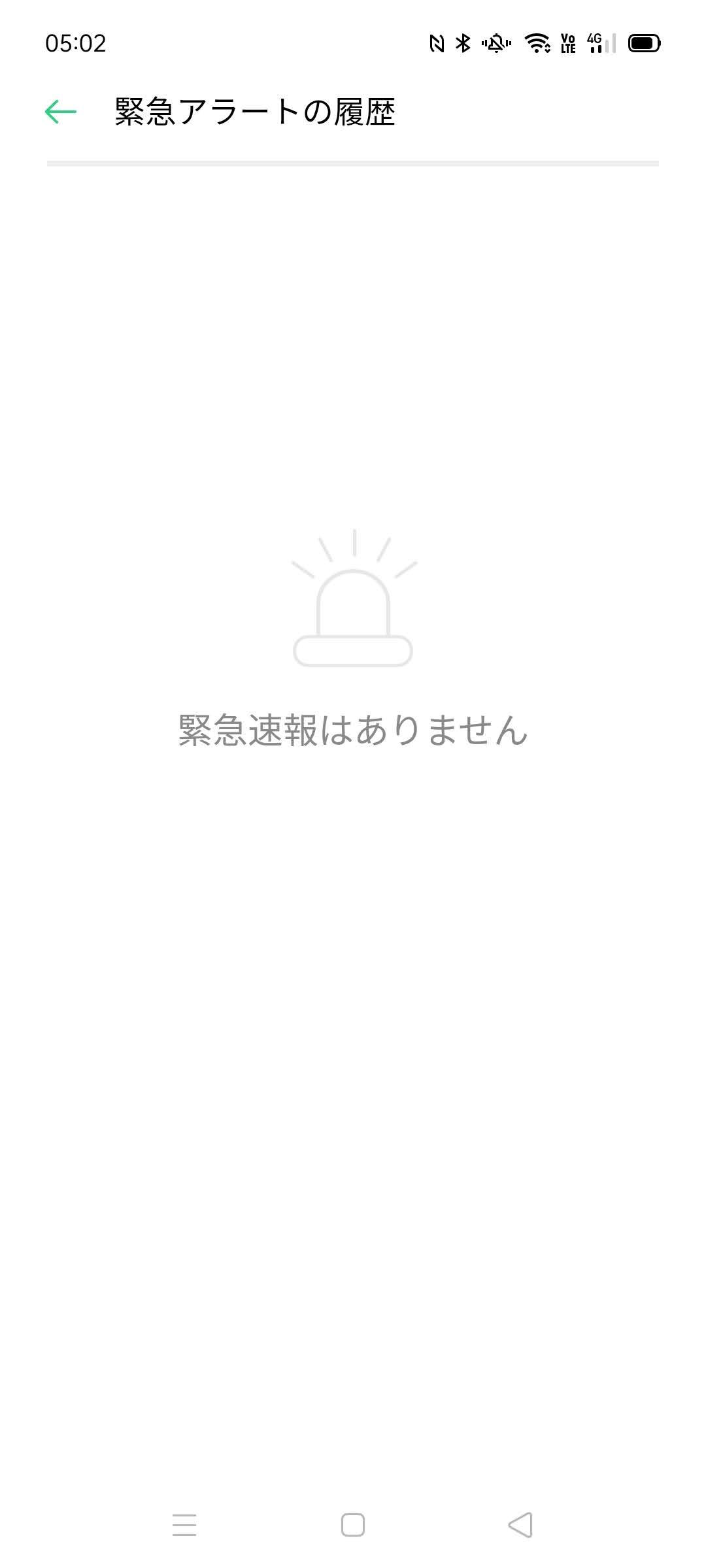 f:id:Azusa_Hirano:20200707052204j:plain